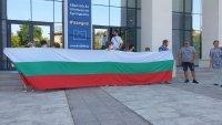 Протест срещу избора на управител на Онкологичния център в Пловдив