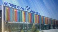 Хванаха 4 израелки с трева за 3 млн. лв. на летището във Варна