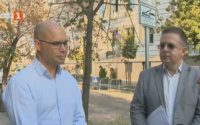 Нова детска поликлиника в София