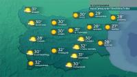 Слънчево и топло време днес