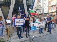 Протестиращи внесоха сигнал до европейските институции за случващото се в България