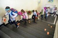 снимка 6 Първи учебен ден в столичното 32-о СОУ