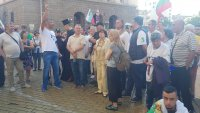 Политици и неправителствени организации заедно на протеста