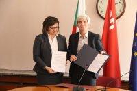 Централната комисия по прекия избор в БСП връчи на Нинова удостоверение за избран председател