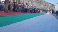 снимка 3 64-ти ден на протести в София
