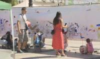 Детски панаир пред Народния театър в София