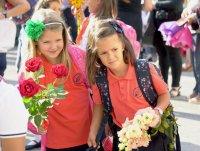 снимка 4 Първи учебен ден в столичното 32-о СОУ