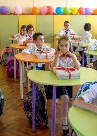снимка 18 Първи учебен ден в столичното 32-о СОУ