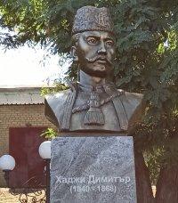 Откриха паметник на Хаджи Димитър в Украйна