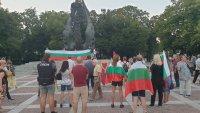 Поредна вечер протести в Пловдив и Велико Търново