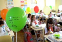 снимка 15 Първи учебен ден в столичното 32-о СОУ