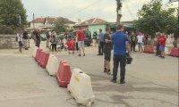 Жители на петричкото село Първомай излязоха на протест заради затворена улица