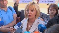 """Майките от """"Системата ни убива"""" и Мая Манолова настояват за оставката на Цвета Караянчева"""