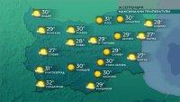 Слънчево и топло днес, захлаждане през уикенда