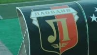 """Локомотив Пловдив посреща Тотнъм на """"Лаута"""""""
