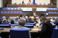 Парламентът прие промените в Изборния кодекс