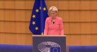Урсула фон дер Лайен с първа реч за Състоянието на ЕС: Трябва да изградим по-силен съюз в здравеопазването