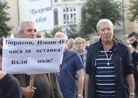 """Симпатизанти на движение """"Заедно"""" с лидер Александър Томов блокираха бул. """"Черни връх"""""""