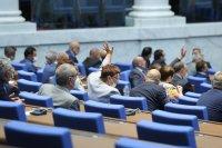 Депутатите събраха кворум, обсъждат промените в Изборния кодекс