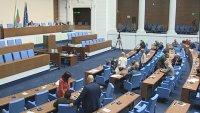 Спор в парламента заради новия държавен заем