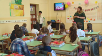 Как започна 15-и септември в семейството на един първокласник от Пловдив?