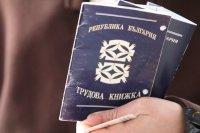Над 8500 души са запазили работните си места в Благоевградско и Кюстендилско