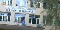 Няма да има карантина на ученици и учители от 6-о ОУ в Стара Загора