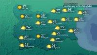 Есента идва с летни температури