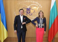 Захариева в Киев: България подкрепя евроатлантическата ориентация на Украйна