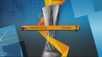 Локомотив Пд загуби от Тотнъм с 1:2 в Лига Европа