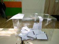 ГЕРБ победи БСП и ДПС на частичните местни избори днес