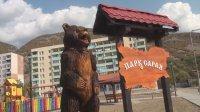 Сопот - любимо място на мечките