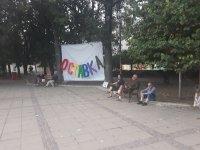 Пореден протест във Варна
