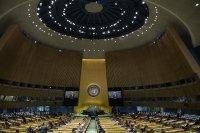 Откриха 75-ата сесия на Общото събрание на ООН, световните лидери с онлайн обръщения