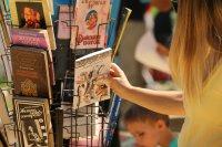 """С Алея на книгата започва 18-ото издание на фестивала """"Пловдив чете"""""""