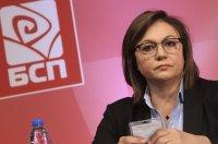 БСП с нов Национален съвет: Част от вътрешната опозиция не влезе в новия състав