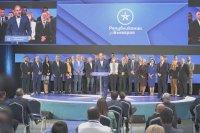 снимка 2 Цветан Цветанов учредява партията си. Кой влиза в състава ѝ?