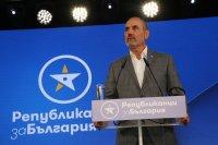 """Цветан Цветанов учредява официално партията си """"Републиканци за България"""""""