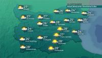 Топло за сезона и днес