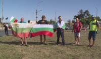Протест спря движението в района на Дунав мост-Русе