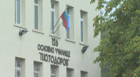След репортаж на БНТ: Прекратиха договора на фирмата доставчик на храна в 126-о ОУ в София