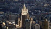 Външното министерство на Русия: Ще бъдат обявени ответни мерки за двамата руски дипломати