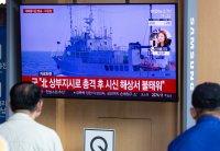 Напрежение между двете Кореи: Южнокореец е убит от севернокорейски военни