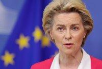 Фон дер Лайен: Въпросът вече не е дали страните ще приемат мигранти, а как