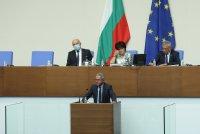 ДПС поиска оставката на Караянчева заради изолацията на журналистите в парламента