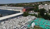 снимка 3 Над 7 тона опасни отпадъци са открити в 4 области във връзка с разследването срещу Бобокови