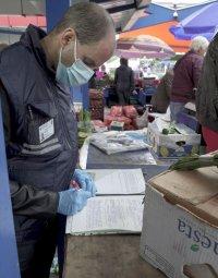 снимка 14 Мамят ли ни с везните на Женския пазар?