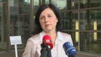 Вера Йоурова пред БНТ: Механизмът за сътрудничество и проверка за България продължава