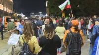 88-а вечер на протести в София