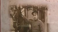 108 години от Освобождението на Благоевград